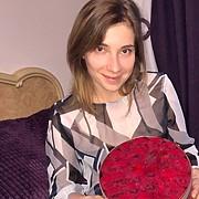 Подружиться с пользователем Ирина 34 года (Козерог)