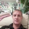 Денис, 29, г.Серпухов