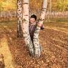 Ирина, 57, г.Гуково