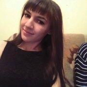 риана, 20, г.Великий Новгород (Новгород)
