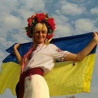 Елена, 39 лет, Весы, Киев