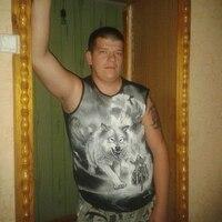 Максим, 40 лет, Рыбы, Моршанск