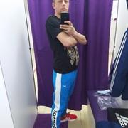 Валерий 31 Белгород