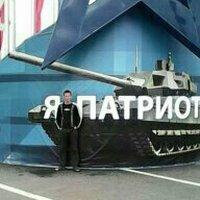 Евгений, 35 лет, Весы, Климовск