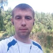 Alexander Grigoriev 27 лет (Рыбы) Могилёв