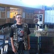 Евгений 38 лет (Телец) Щербакты