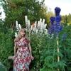Olga, 47, Novouralsk