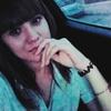 Катя Николаева, 19, г.Калач-на-Дону