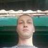 Саша, 29, г.Кропивницкий (Кировоград)