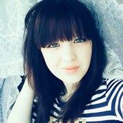 Юлия, 24, г.Усть-Катав