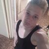 Dmitriy, 19, Labytnangi