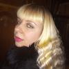 Юля, 39, г.Санкт-Петербург