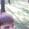 Aleksandr, 31, Balakovo