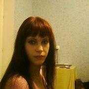 Савина Юлия 25 лет (Рыбы) Кемерово