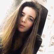 Лерка, 18, г.Днепр