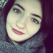 Таня, 20, г.Николаев