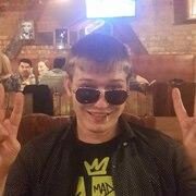Михаил 27 лет (Скорпион) Москва