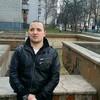 Nazik, 31, Львів