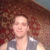 Dmitry, 22, г.Томск