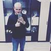 Сергей, 22, г.Нахабино