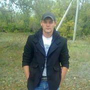 Евгений, 32, г.Шахты