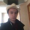 Фирдавс, 24, г.Санкт-Петербург