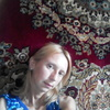 Elena, 33, Каховка