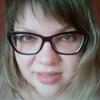 Екатерина, 33, г.Луганск