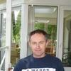 vikvid, 49, Тил