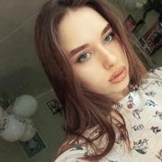 Владислава Усеева, 17, г.Сочи