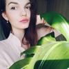 Ekaterina, 24, г.Комсомольск-на-Амуре