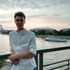 Artem, 25, Kalininets