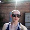 Андрей, 30, Донецьк