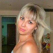 Юлия, 19, г.Миасс
