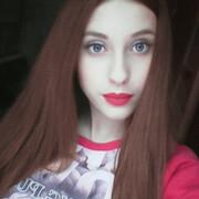 Татьяна 21 год (Козерог) Горловка