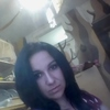 Катя, 24, Конотоп