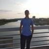 Шамиль, 18, г.Махачкала