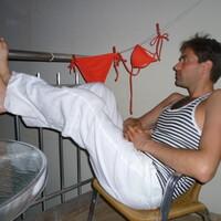 Андрей, 39 лет, Телец, Глодяны
