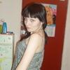 Оксана, 24, г.Колпашево