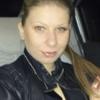 Аня, 32, г.Красный Луч