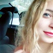 Diana, 18, г.Алушта