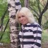 Анастасия, 33, г.Магнитогорск