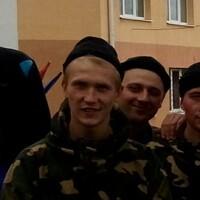 Алексей, 25 лет, Близнецы, Минск