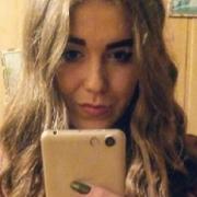 Мар'яна 21 год (Козерог) хочет познакомиться в Снятыне