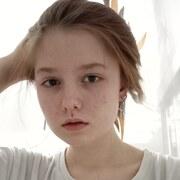Полина, 16, г.Нижний Тагил