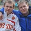Андрей, 26, г.Клинцы