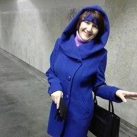 Екатерина, 49 лет, Лев, Екатеринбург