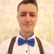 Philatelist 38 Киев