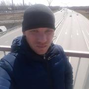 Яша 20 Барнаул