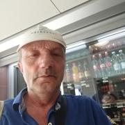 Fjoder 61 Рига